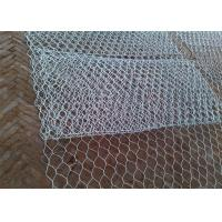 Best Folding Galvanized Gabion Wire Mesh Woven Hexagonal Hole Shape 3mX1mX1m Size wholesale