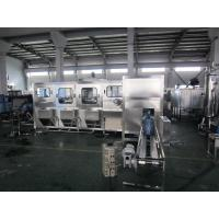 Cheap 600 Barrels / Hour 5 Gallon Filling Machine With One Filling Head CE Approved for sale