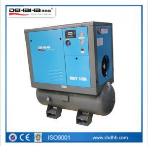 Best Good price 5.5kw/7.5hp combined screw air compressor wholesale