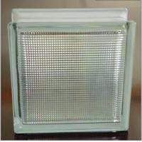 China 190x190x80mm Line lite clear glass blocks supplier with good price on sale