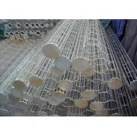 Best Galnanized Steel Ventury Dust Filter Bag Cage For Dust Bag House wholesale