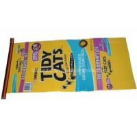 Cheap Poly Coated Kraft Paper Bag/ Paper Bag for Animal Food (CB07K054A) for sale