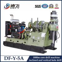 Best Factory Price of Hydraulic wire-line Diamond Core Drilling Rig DF-Y-5A, core sample rig wholesale