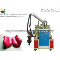 Quality 60 L Polyurethane Foam Machinery Simulation Objects Foam Making Equipment wholesale