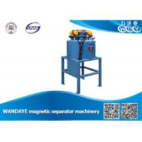 2T 15dca Multi Gravity Separator Magnetic Iron Ore Separator For Dried Powder