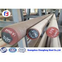 Best High Compressive Strength 1.2379 Tool Steel , Pre Hardened Tool Steel Bar 14 - 80mm Dia wholesale