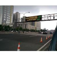 Best Variable Message Signs (VMS) wholesale