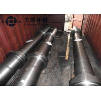 Best Steam Turbine Main Forged Shaft 42CrMo4 18CrNiMo7-6 34CrNiMo6 wholesale