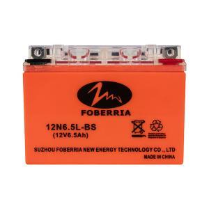 Best Orange Maintenance Free Motorcycle Lead Acid Battery 12v 6.5 Ah 10hr 0.9A 1.9kg wholesale