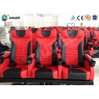 Best 4DM Motion Chair Pu Leather Electronic Dynamic System 3DOF Cylinder wholesale