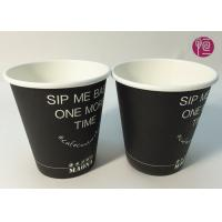 Best Single Wall Dia73mm 7oz  Coffee Paper Cup With Custom Logo Print wholesale