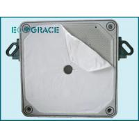Best ECOGRACE  Fabric Filter Press Cloth PP / PE sludge Dewatering Micron Water Filtation wholesale