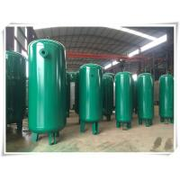 Best Industrial Screw Type Compressed Air Storage Tank , 200 Gallon Air Compressor Tank wholesale