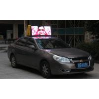 Buy cheap Double Sided Full Color Taxi Top LED Display for Advertising from wholesalers