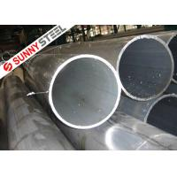 Buy cheap ASTM A213 T23 Seamless alloy tube from wholesalers