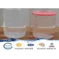 Best 55295-98-2 light-color sticky liquid Water Decoloring Agent waste water color reducing agent wholesale
