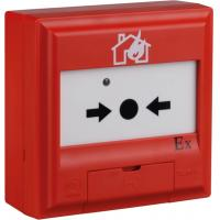 Cheap Emergency Manual Call Point MCP for Addressable Fire Alarm System Parts wholesale