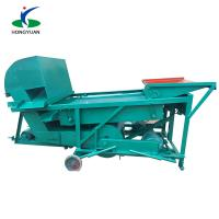 Buy cheap Agriculture separate machine used grain seed cleaning winnowing shovel from wholesalers