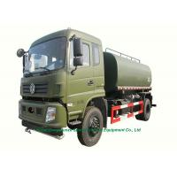 China 4X4 Off Road 8000L Water Bowser Truck  With  Water  Pump Sprinkler For Water Delivery and Spray on sale