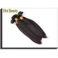 Buy cheap Milky Straight Brazilian Hair Bundles Natrual Black 10 Inch To 30 Inch Soft from wholesalers