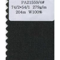 Best Pure wool melange serge woven worsted fabric wholesale