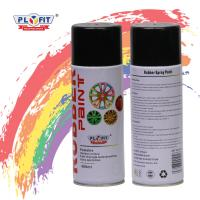 Best Acrylic Material Rubber Coat Spray Paint Synthetic Liquid Low Chemical Odor wholesale