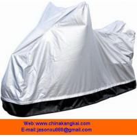 Best Motorcycle Cover wholesale