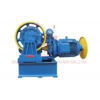 Best Small Geared Traction Machine With Synchronous Motor DC 110V 1.2A SN-TMYJ256 wholesale