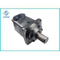 Best Heavy Duty Orbit Hydraulic Motor OMV Casting Iron With Low Pressure Of Start - Up wholesale