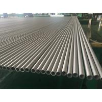 Best Stainless Steel Seamless Tube (Hot Finished), 100% Eddy Current Test & Hydrostatic Test, Solid / Bright Annealed wholesale