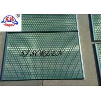 Best Solid Control Oil Filter Vibrating Screen Bottom Layer With Low Mesh Counts wholesale