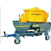 Best Plastering Machine for Wall (JP40-L) wholesale