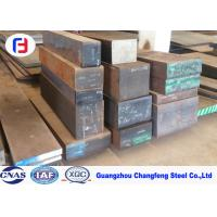 Best Tempering High Carbon Steel Flat Bar , 1.7225 Hardened Tool Steel For Mechanical wholesale