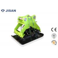 China Durable Hydraulic Plate Compactor , Slope Plate Compactor For Excavator on sale