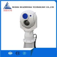 Best Electro Optical Ocean Vessel Tracking System , Coastal Radar Surveillance System wholesale