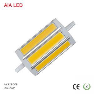 Best indoor ip20 COB LED R7S 7W LED LED lighting for LED Flood light use wholesale