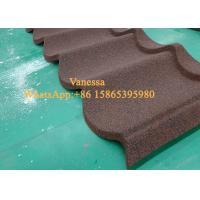 Buy cheap Terracotta Tiles For Roof  Installed size 1250*370mm Thickness 0.5mm JC110 Sky Blue from wholesalers