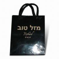 Best Promotional Gift Paper Bag with Music, Measuring 120 x 100 x 60mm wholesale