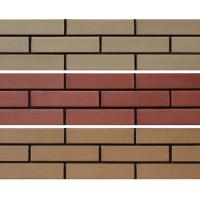 Buy cheap Customized Flat Split Face Brick Outside Wall Decoration Smooth Face Brick from wholesalers
