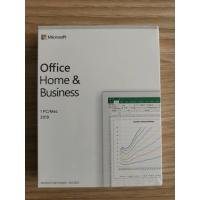 Best Key Card Microsoft Office Home And Business 2019 Word Access Valid For Lifetime wholesale