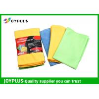 Best Car Cleaning Tools Microfiber Cleaning Cloth Non Scratch Easy Wash wholesale