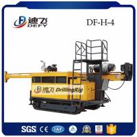 Best 1000m Portable Geological Drilling Rig, DF-H-4 Diamond Core Rig for Sale wholesale