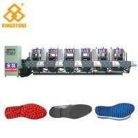 Best Leather Shoe Sole Making Machine , Rubber Shoe Insoles Vertical Injection Machine  wholesale