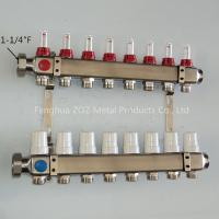 China Hydronic Manifold Floor Heating Manifolds on sale