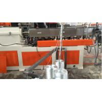 Best Glass Fiber Reingorced Twin Screw Compounding Extruder With 200-300kg/H wholesale