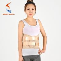 China SH-401 adjust Shiheng  CE  protects waist brace belt gray golden on sale