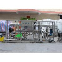 China SS304/316 Pharmaceutical Industrial Reverse Osmosis System UV And Ozone Generator on sale