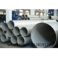 Quality ASTM A312 Schedule 10 , Schedule 40 Stainless Steel Pipe and Tube , TP316H wholesale