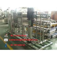 Best reverse osmosis water treatment machine wholesale