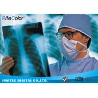 Best Radiology Blue Inkjet Medical X - ray Film Waterproof Inkjet Printing Film wholesale
